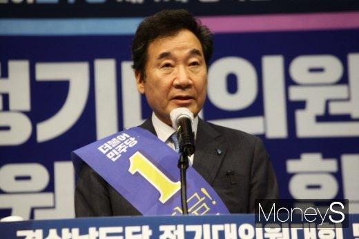 [머니S포토] 연설하는 이낙연  민주당 당대표 후보