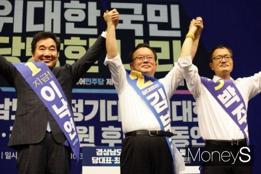[머니S포토] 공정경쟁 맞손 잡은 '이낙연·김부겸·박주민'