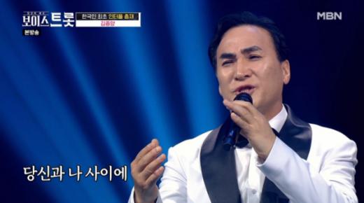 김종양 인터폴 총재가 '보이스트롯'에 출연해 화제다. /사진=MBN
