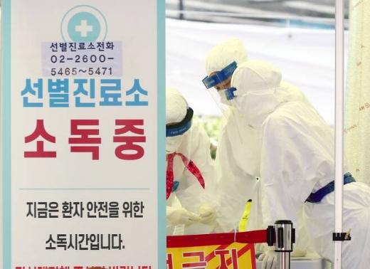 신종 코로나바이러스 감염증(코로나19) 신규 확진자 수가 어제 하루 30명 늘어난 것으로 집계됐다. /사진=박정호 뉴스1 기자