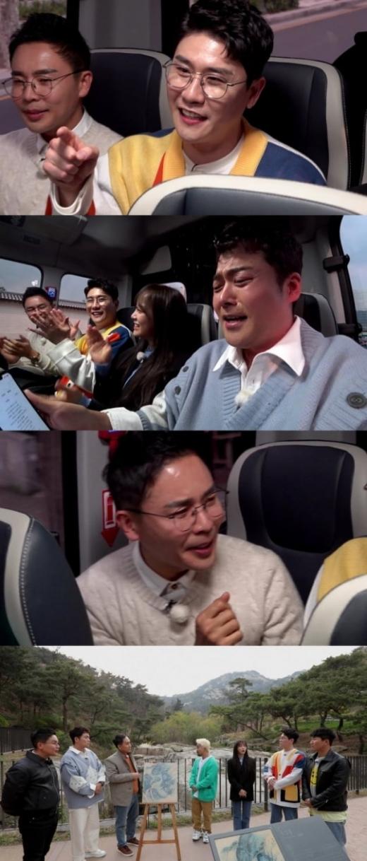 가수 영탁이 MBC '선을 넘는 녀석들-리턴즈'에 출연한다. /사진=MBC '선을 넘는 녀석들-리턴즈' 제공