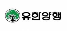[특징주] 유한양행, 2분기 '어닝 서프라이즈'에 강세