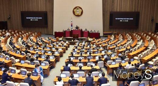 3일 박병석 국회의장 주재 여야 원내대표 회동이 취소됐다. /사진=임한별 기자