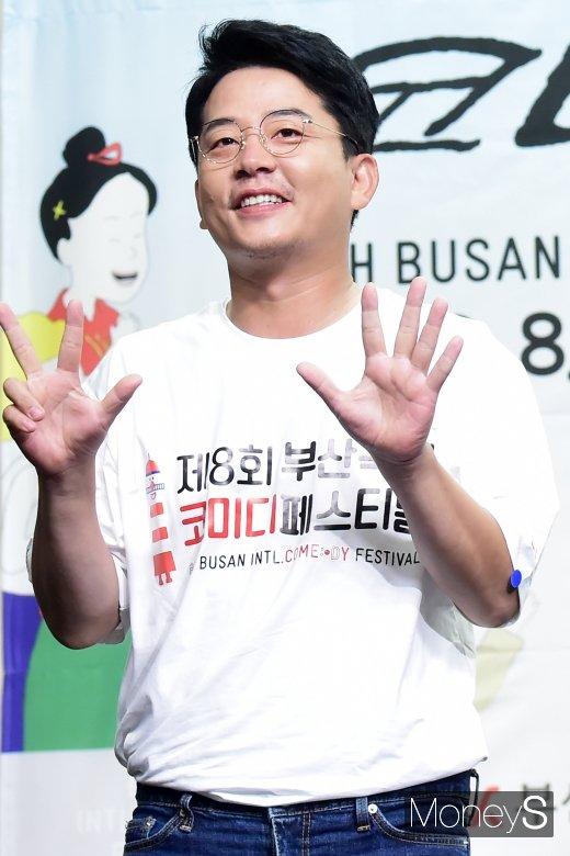 """[머니S포토] 김준호, """"부코페, 올해로 8회를 맞이했습니다"""""""