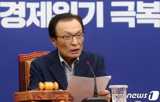 이해찬 더불어민주당 대표가 5일 오전 서울 국회에서 열린 최고위원회의에서 발언하고 있다. /사진=뉴스1