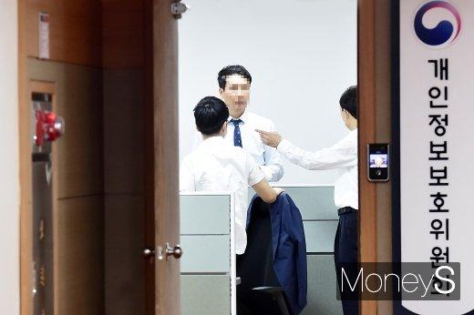 [머니S포토] 개인정보 오용 엄벌, '개인정보보호위원회' 출범