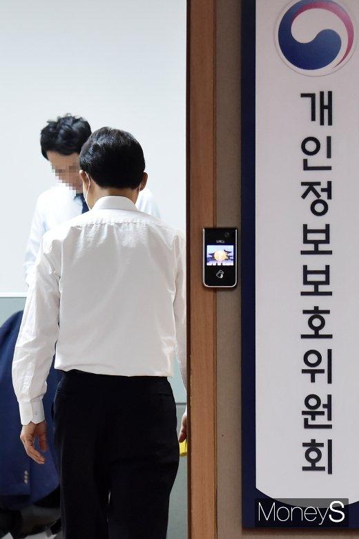 [머니S포토] '개인정보호위원회' 개인정보 보호·활용 조화의 취지 속에 출범