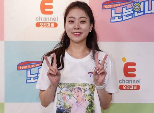곽민정이 4일 방송된 E채널 '노는 언니'에 출연했다. /사진=E채널 제공