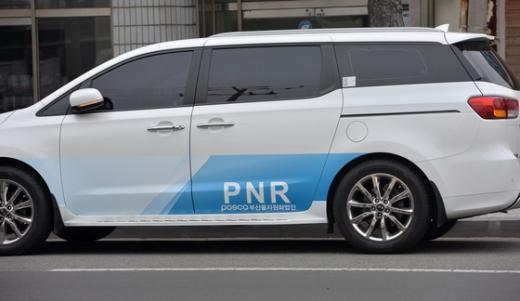 4일 오후 일제 강제징용 가해 기업의 국내 기업 자산 압류를 위한 법원의 절차가 시작된 가운데 일본제철 주식 19만4794주를 갖고 있는 포스코 계열사 PNR(피엔알)소속의 승합차가 포항시 남구 한 도로에 주차돼있다. /사진=뉴스1