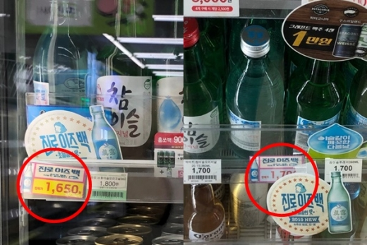 소주와 같이 가격 민감도가 높은 상품은 편의점 본사와 점주의 협의에 따라 가격을 조정할 수 있다. 서울 은평구의 한 주택가, 80m 거리를 둔 두 편의점에서 판매하는 '진로' 가격이 상이한 모습. /사진=김경은 기자