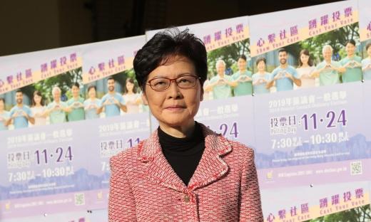미국 정부가 캐리 람 홍콩 행정장관을 비롯해서 홍콩과 중국정부의 고위급 인사 11명을 제재 명단에 올렸다. 사진은 캐리 람 홍콩 행정장관. /사진=로이터