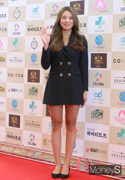 [머니S포토] 송수현 '미스코리아 인사~'