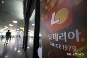 스타벅스·롯데리아 집단감염인데… '외식 장려' 나선 정부