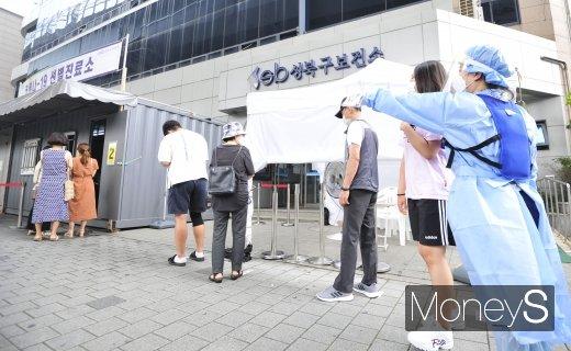 [머니S포토] 성북구 보건소 찾은 시민들