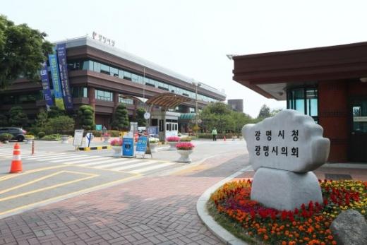 광명시는 사회적경제기업 제품 공공기관 우선구매 20억 달성했다고 18일 밝혔다. / 사진제공=광명시