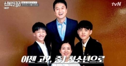 tvN '신박한 정리'를 통해 공개된 준우, 준서 형제의 근황이 화제다. /사진=tvN 방송화면 캡처