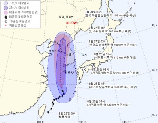 8호 태풍 바비가 북상하면서 제주와 남해안 지역에 비가 예상된다. /사진=기상청 제공