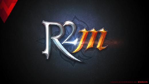 [특징주] 신작 게임 'R2M' 선보인 웹젠, 주가는 약세
