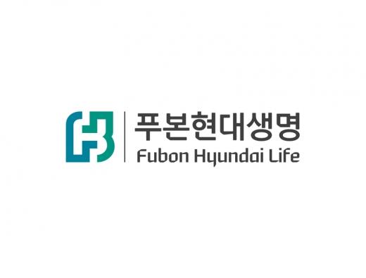푸본현대생명, 집중호우 피해지원 2000만원 기탁