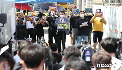 사랑제일교회 관계자들이 23일 서울 성북구 사랑제일교회 인근에서 기자회견을 열고 경찰의 압수수색과 관련해 입장을 밝히고 있다. /사진=뉴스1