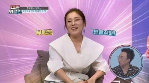 방송인 박슬기가 배우 박보검과 문자를 주고 받은 일화를 공개했다. /사진=MBC에브리원 제공