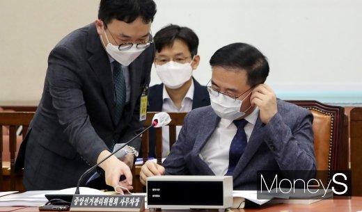 [머니S포토] 자료 살펴보는 김세환 사무차장