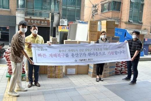 서울 용산구에서 자매결연 도시인 전남 담양군에 수해복구 물품을 25일 전달했다. / 사진=담양군