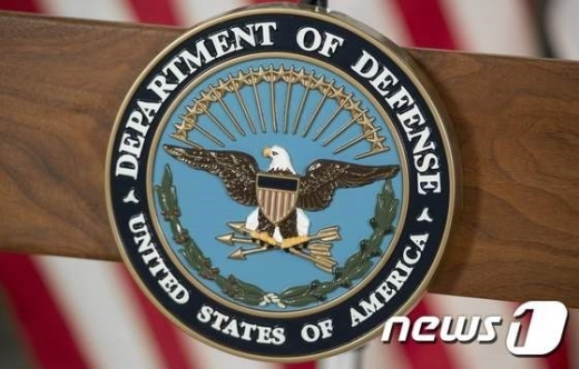 미국 정부가 중국의 미사일 발사를 비판했다./사진=뉴스1