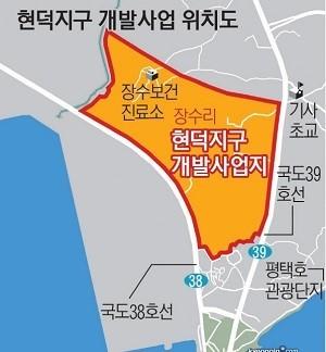 경기도 현덕지구 개발사업지 개념도. / 자료제공=경기도