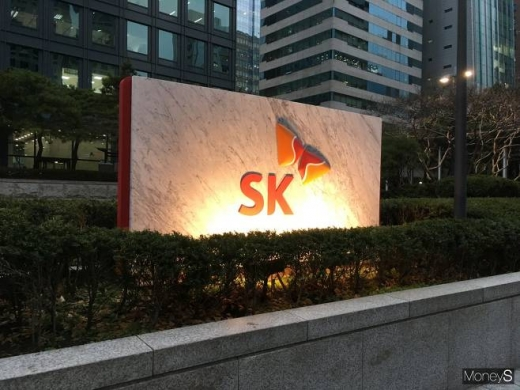 SK그룹이 수도권 소재 연수원 4곳을 코로나19 치료센터로 제공한다. / 사진=이한듬 기자