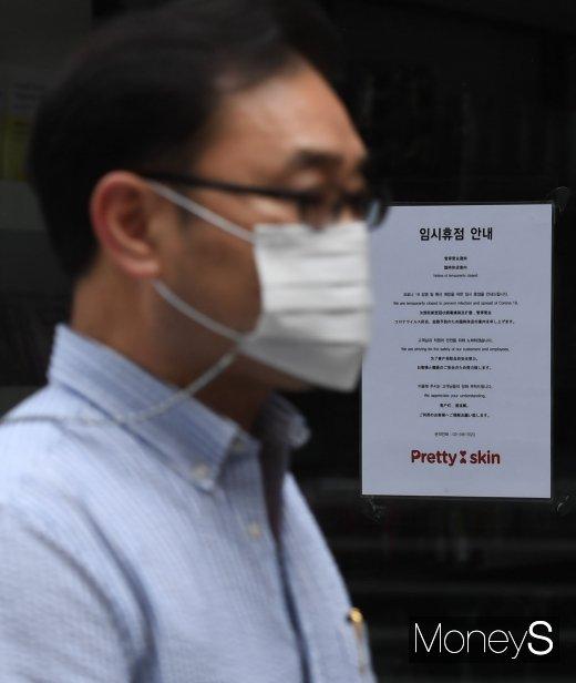 [머니S포토] 코로나 장기화 '임시휴점'