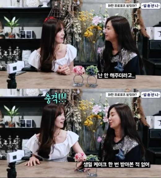 배우 한채아가 남편 차세찌에게 프러포즈를 받지 못했다고 전해 관심이 집중된다. /사진=김성은 sns