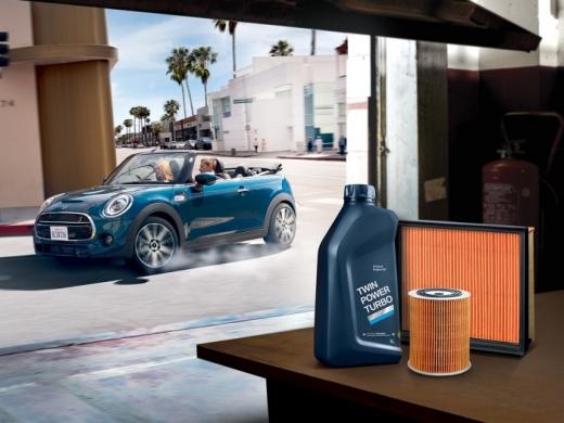 BMW 그룹 코리아가 오는 9월1일부터 29일까지 4주 동안 전국 BMW와 MINI 공식 서비스 센터에서 '오일&필터 캠페인 2020'을 실시한다. /사진제공=BMW코리아
