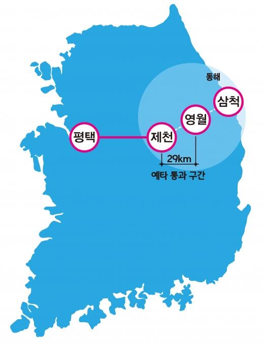 제천~ 영월간 동서고속도로 건설사업(29.0km) 구간도. / 자료제공=평택시
