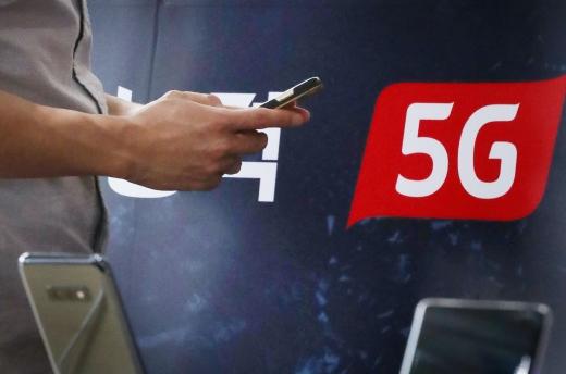1일 과학기술정보통신부가 발표한 무선통신서비스 통계현황에 따르면 지난 7월말 기준 국내 5G 가입자수는 785만7205명을 기록했다. 전체 무선통신 가입자 중 5G 가입자 비율은 약 11.2%를 기록했다. /사진=뉴스1