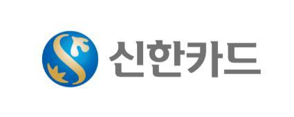 신한카드, SKT와 결합데이터로 관광업 부가가치 창출