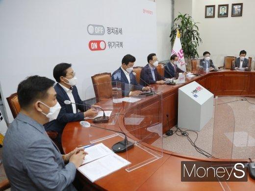 [머니S포토] 미래통합당 소상공인특위 1차 회의