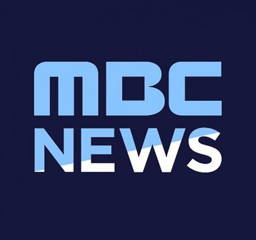 MBC 측이 뒷광고 관련 보도에 유튜버 양띵의 영상을 사용한 것에 대해 사과했다. /사진=MBC 공식 페이스북