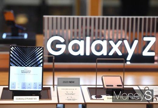 [머니S포토] '삼성 갤럭시 Z 폴드2와 갤럭시 Z 플립 5G 공개'
