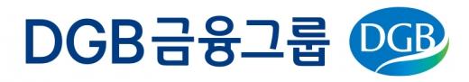 DGB금융그룹, 올해 신입직원 39명 채용