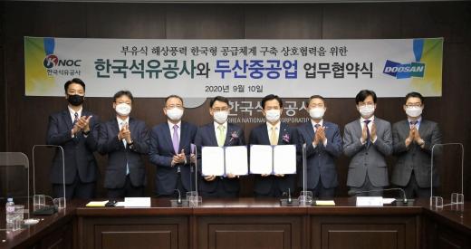 두산중공업이 한국석유공사와 '동해1 부유식 해상풍력 발전사업 한국형 공급체계 구축 사업을 협력하기로 했다. / 사진=두산중공업