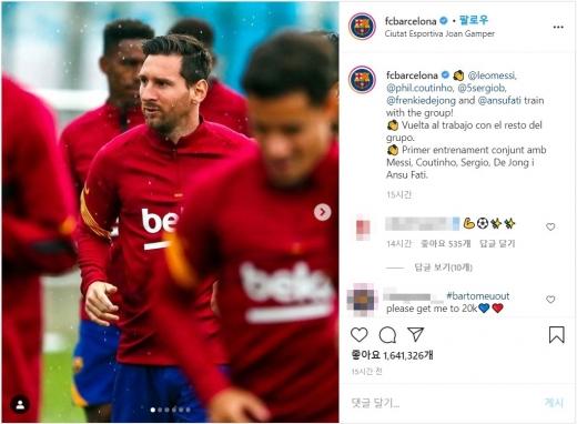 10일(한국시간) FC 바르셀로나는 구단 인스타그램에 훈련에 참가한 선수들의 사진을 공개했다. /사진=FC 바르셀로나 공식 인스타그램 캡쳐