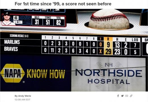 10일(한국시간) 미국 조지아주 트루이스트 파크에서 열린 2020 메이저리그(MLB) 애틀란타 브레이브스-마이애미 말린스 경기에서 전광판에 점수가 표시되고 있다. /사진=MLB닷컴 보도화면 캡처