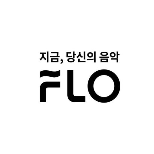 SK텔레콤의 음원서비스 '플로'(FLO)에서 일시적인 접속 오류가 발생해 이용자들이 불편을 겪었다. /사진=플로 제공