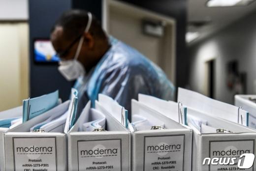 모더나. © AFP=뉴스1