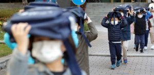 """충남 공주에서 '진도 2.2' 지진 발생… """"안전 당부"""""""