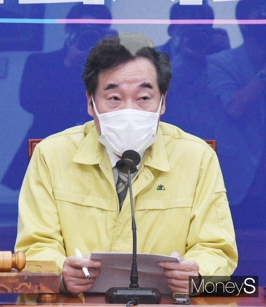 """[머니S포토] 이낙연 """"경찰, 공동체 안전 위협하는 집회 명운 걸고 원천 차단해야"""""""