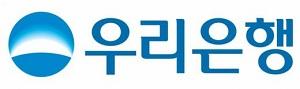 """우리은행, 코로나·태풍 피해 지원 '온라인 바자회'… """"10억원 완판"""""""