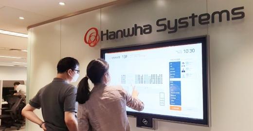 한화시스템 ICT 부분이 스마트워크 체제로 전환한다. / 사진=한화시스템