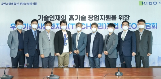 간담회에 참석한 김영춘 기보이사(왼쪽 두번째)와 가업대표들/사진=기보